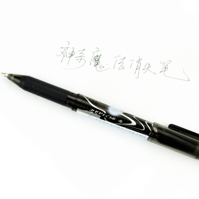 Goldfish Vanish Pen(Black)