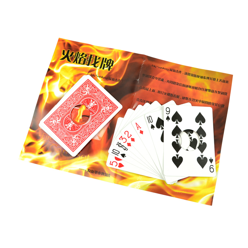 Fire Card Set