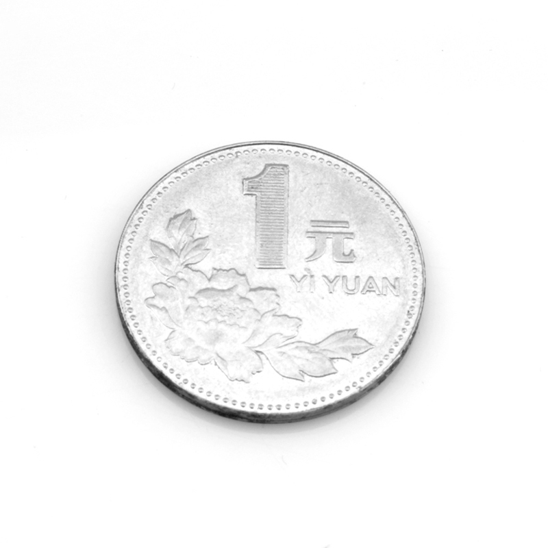 Smaller Coin(RMB)